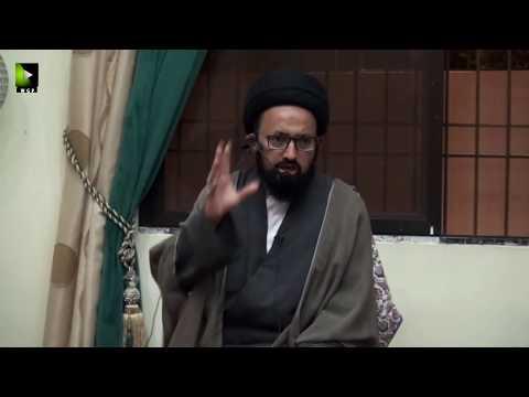 [Milad]Eid-e-Mubahila عید مباہلہ  H.I Sadiq raza Taqvi - Urdu