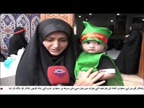 [14Sep2018] پاکستان میں عالمی یوم علی اصغر علیہ السلام- Urdu