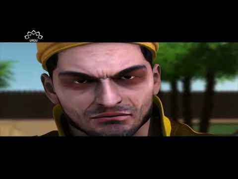 [ Drama Serial ] آخری پیغمبرؐ - Episode 02 | SaharTv - Urdu