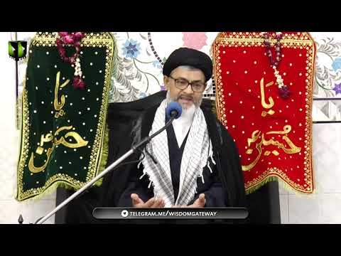 [01] Topic: Quran o Ahlebait (as) - قرآن و اہلبیتؑ  | Moulana Razi Haider Zaidi | 1440 - Urdu