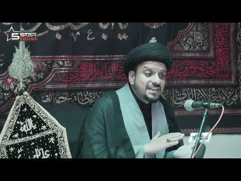 4th Majlis Moharram 1440 Hijari 2018 Topic: Hamara Samaaj Aour Hussaini Taqaze By H I Zameer Abbas Jaffri(Qom) -