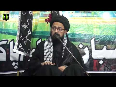 [04] Topic: کربلا اور نصرت امام کے تقاضے   H.I Sadiq Raza Taqvi   Muharram 1440 - Urdu