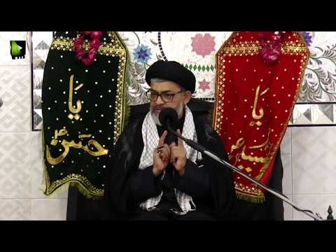 [03] Topic: Quran o Ahlebait (as) - قرآن و اہلبیتؑ  | H.I Razi Haider Zaidi | 1440 - Urdu