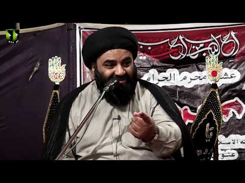 [06] Topic: Baseerat-e-Ashurae بصیرت عاشورائی | H.I Kazim Abbas Naqvi | Muharram 1440 - Urdu