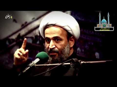 CLIP   Influence(نفوذ)   Hojjat ul Islam Agha Ali Reza Panahian   Persian sub English