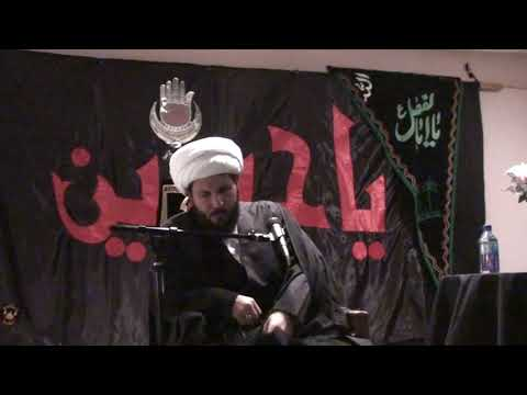 Muharram 1440 Night 2 - H.I. Sheikh Hamza Sodagar - Zainab Center Seattle WA - English