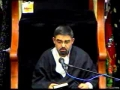 Tafseer Surah Ibrahim - Day 8 of 8 - Aga Ali Murtaza Zaidi - Urdu