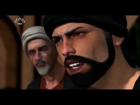 [ Drama Serial ] آخری پیغمبرؐ - Episode 07 | SaharTv - Urdu