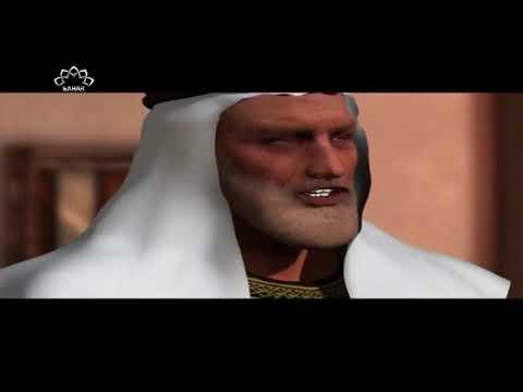 [ Drama Serial ] آخری پیغمبرؐ - Episode 08   SaharTv - Urdu