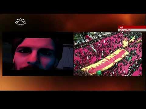 [ Drama Serial ] آخری پیغمبرؐ - Episode 09   SaharTv - Urdu