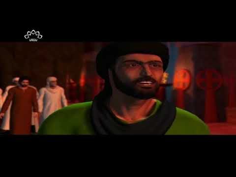 [ Drama Serial ] آخری پیغمبرؐ - Episode 10   SaharTv - Urdu