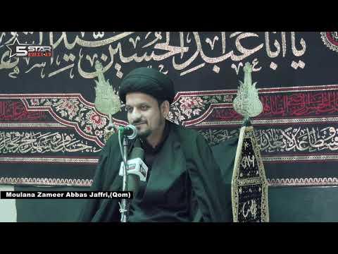 9th Majlis Moharram 1440/20.09.2018 Topic:Hamara Samaj Aur Husaini Taqaze By H I Zameer Abbas Jaffri(Qom) - Urdu