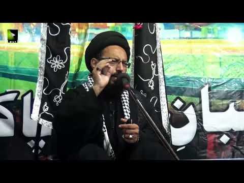 [09] Topic: کربلا اور نصرت امام کے تقاضے   H.I Sadiq Raza Taqvi   Muharram 1440 - Urdu