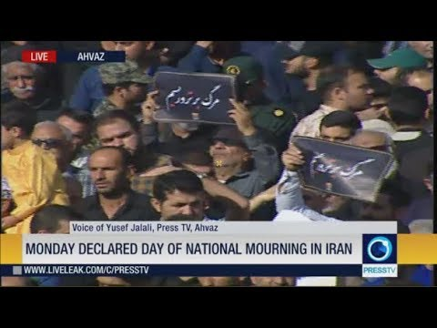 [24 September 2018] LIVE: Iranians hold funeral for victims of Ahvaz terrorist attack - English