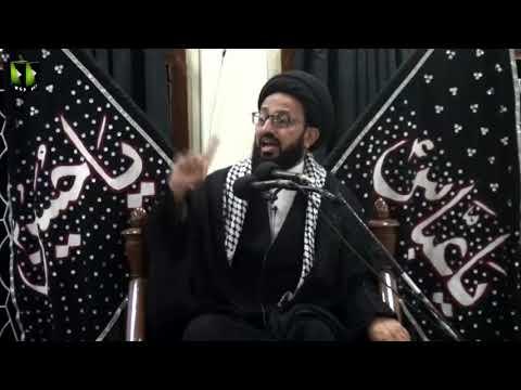[01] Topic: Takmeel-e-Ashura - تکمیل عاشورا | H.I Sadiq Raza Taqvi | Muharram 1440 - Urdu