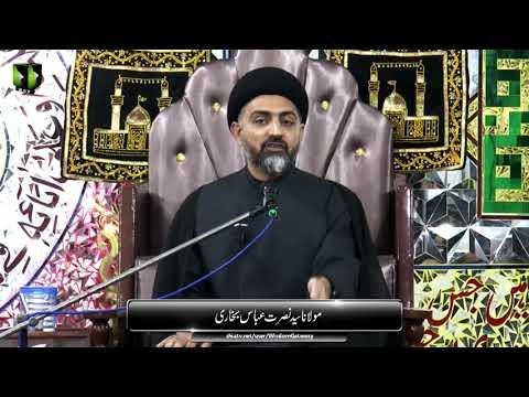 [02] Topic: Asr-e-Hazir Or Hamari Zimdariyaan | Moulana Nusrat Abbas Bukhari | Muharram 1440 - Urdu