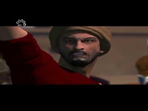[ Drama Serial ] آخری پیغمبرؐ - Episode 14   SaharTv - Urdu