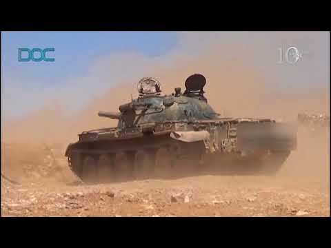 [Documentary] 10 Minutes: Course of War in Syria - English