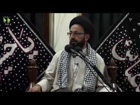 [05] Topic: Takmeel-e-Ashura - تکمیل عاشورا | H.I Sadiq Raza Taqvi | Muharram 1440 - Urdu