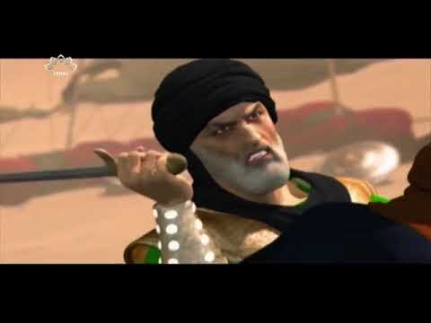 [ Drama Serial ] آخری پیغمبرؐ - Episode 16   SaharTv - Urdu