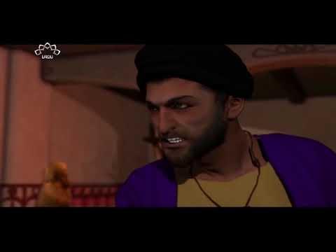 [ Drama Serial ] آخری پیغمبرؐ - Episode 19   SaharTv - Urdu