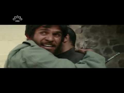 [ Irani Movie ] فلم ڈاکٹر شہید چمران - Film Doctor Shaheed Chimran | SaharTv - Urdu
