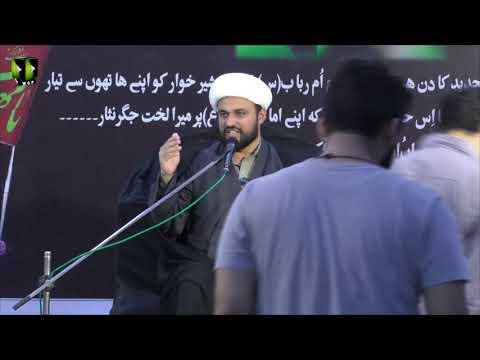 [03] Topic: Sunan-e-illahiya | Moulana Mohammad Ali Fazal | Muharram 1440 - Urdu