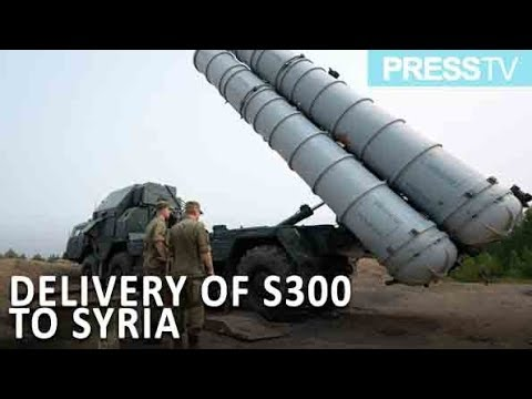 [04 October 2018] Russia completes delivery of S-300 missile system to Syria - English