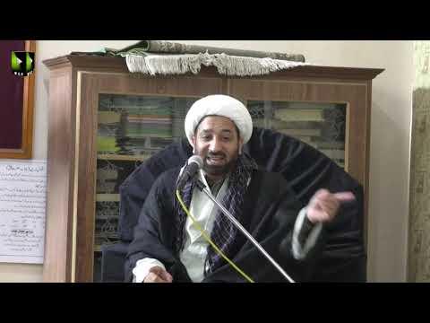 [02] Topic: Toheed aur Wilayat mai Rabta | H.I Shakh Sakhwat Ali Qumi | 1440 - Urdu