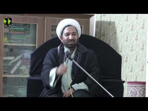 [04] Topic: Toheed aur Wilayat mai Rabta | H.I Shakh Sakhwat Ali Qumi | 1440 - Urdu