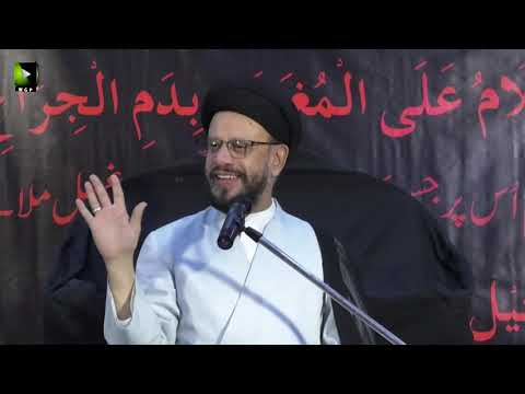 [02] Topic:Insan Honay kay Muhrikat Kia Hay?   H.I Zaki Baqari   Muharram 1440 - Urdu