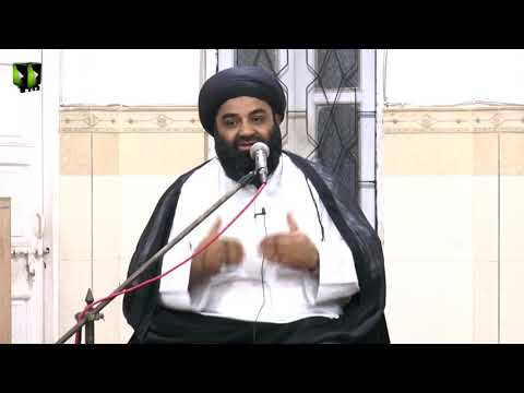 [03] Topic: Zahoor e Imam-e-Zamaan (as)   H.I Kazim Abbas Naqvi   Muharram 1440 - Urdu