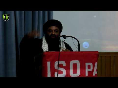 [Youm-e-Hussain as] H.I Kazim Abbas Naqvi | Dawood University | Muharram 1440 - Urdu