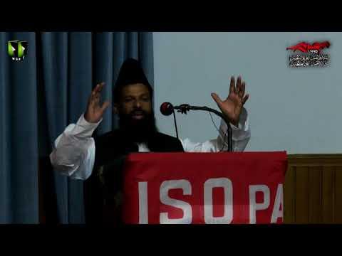 [Youm-e-Hussain as] Janab Qazi Hussain Ahmed   Dawood University   Muharram 1440 - Urdu