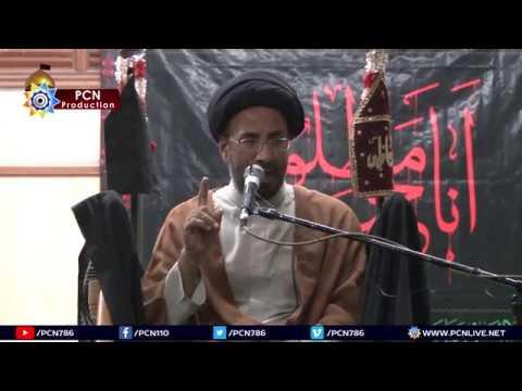 3rd Majlis 27th Muharram 1440/8.10.2018 Topic:Ahl e bayt(asws) ki Taleemat aur Hamara Gharana By H I Moosa Raza