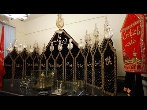 [Part-I] 5th Majlis Safar 1440 Hijari 15 October 2018 Speaker: Molana Sheikh Muhammad Shifa Najafi - URDU