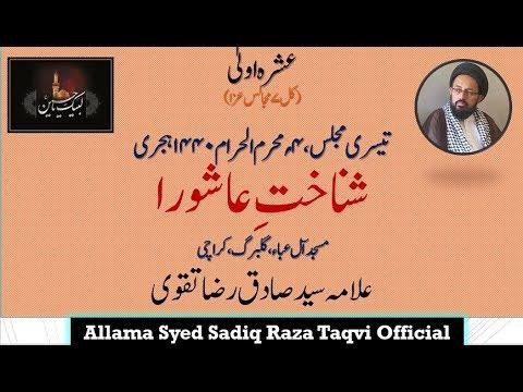 [3] Topic: Shanakht e Ashura   H.I Syed Sadiq Raza Taqvi   Muharram 1440 - Urdu