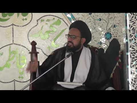 [6] Topic: Shanakht e Ashura   H.I Syed Sadiq Raza Taqvi   Muharram 1440 - Urdu