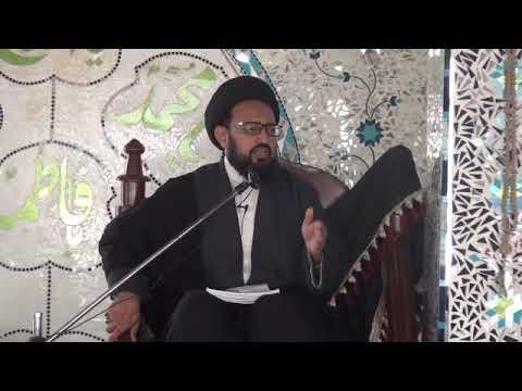 [7] Topic: Shanakht e Ashura   H.I Syed Sadiq Raza Taqvi   Muharram 1440 - Urdu