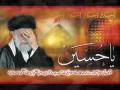 Definition of Shia Agha Jawwad Naqvi-Urdu-Persian-Arabic
