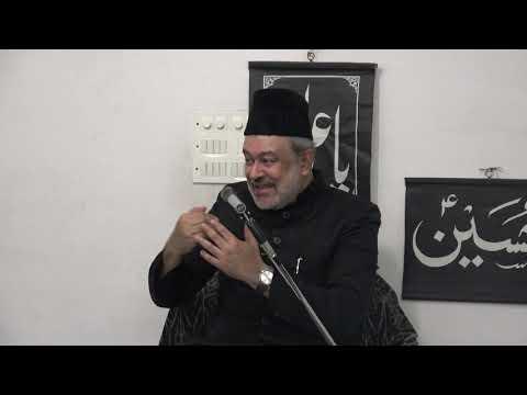 Quran mein Deen ka Tasavvur - Majlis 02 | 10th Safar 1440 | Moulana Mujahid Hussain-urdu