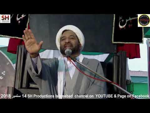 Ashra e Majalis 3rd Muharram 1440/14.09.18 Topic: Toheed aur Wilayat By H I Sakhawat Ali Qumi at Haidery Chowk RWD-Urdu