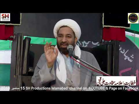Ashra e Majalis Majlis 4th Muharram 1440/15.9.18 Topic:Toheed aur Wilayat By H I Sakhawat Ali-Urdu
