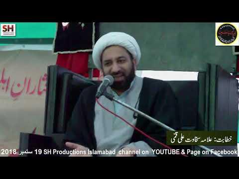 Ashra e Majalis Majlis 8th Muharram 1440/19.9.18 Topic:Toheed aur Wilayat - H I Sakhwat Ali Qumi -Urdu