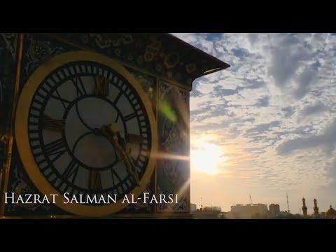 Spiritual Journey | EP1| Hazrat Salman al-Farsi |  Al-Mada\'in | 2018 - Urdu