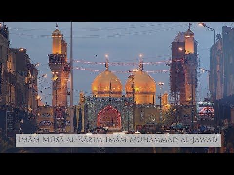 Spiritual Journey | EP8 | Imam Musa Kazim A.S | Imam Taqi al Jawad A.S | Kadhmain - Urdu