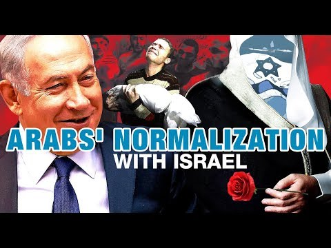 [28 October 2018] The Debate - Arabs\' Normalization with Israel - English