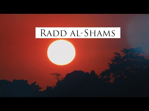 Spiritual Journey | EP11 | Radd al Shams | Hillah City | urdu