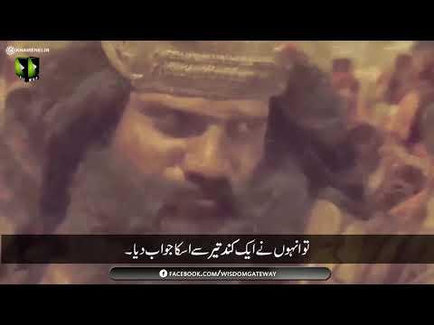 [Clip]سفرِ عشق Journey of Love - English Sub Urdu