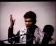 Allah Muje Lashkar-e-Mehdi Se Mila De - 2 - Urdu